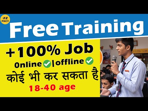Wow ! यहाँ फ्री में Training और 100% job Guarantee | New Online Courses | ICICI Academy For Skills