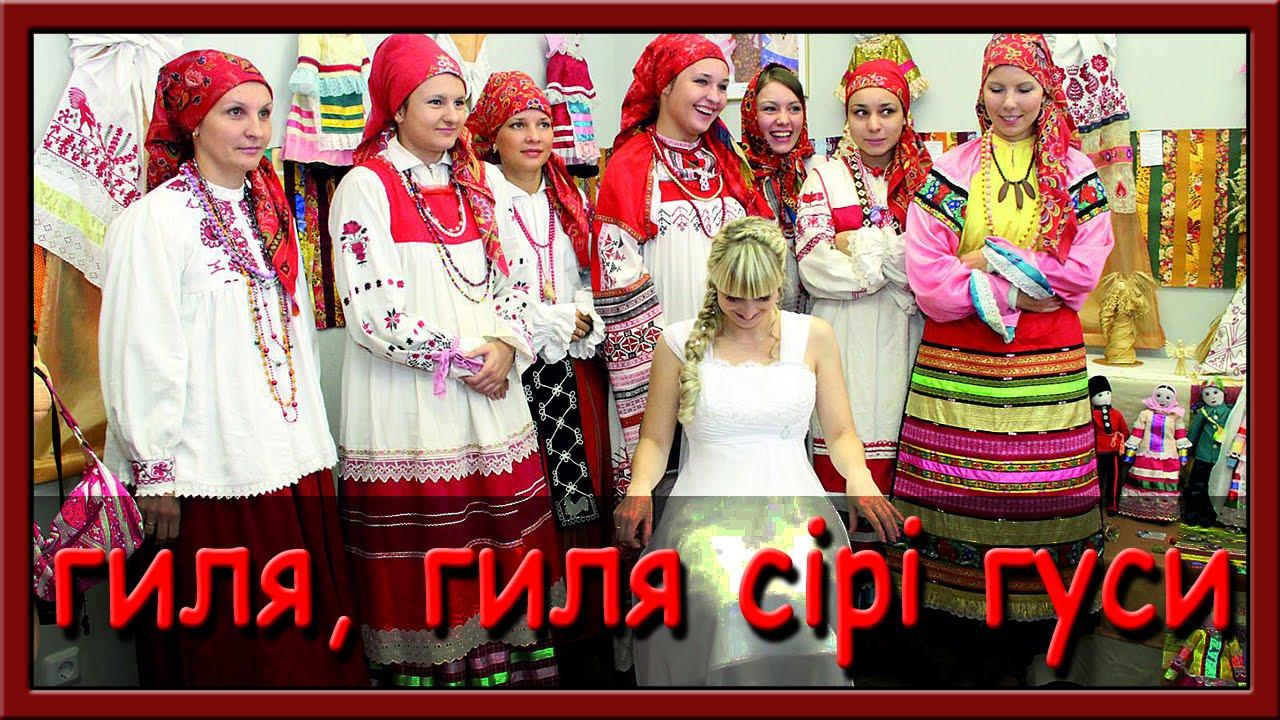 Украінські народні пісні слухати слухати фото 700-616