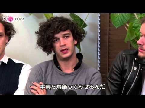 The 1975 Interview in JAPAN! The 1975 来日インタビュー! 最新アルバムで目指したものとは?