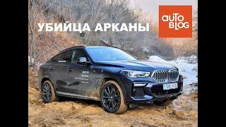 BMW X6 (G06) 2020 - обзор + трэш на бездорожье