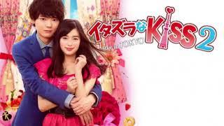 Kiss Kiss Kiss-Cyntia Piano Version~ Mischievous Kiss 2:Love in Tokyo