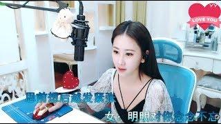 嘴巴嘟嘟- 小虾米|美麗女孩 20180617