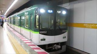 【京阪電車ダイヤ改正】準急・三条ゆき・快速急行・中之島ゆきなど【廃止となる運用など】】