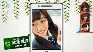 欅坂46 2期生紹介&けやき坂46 3期生紹介 欅坂46 検索動画 14