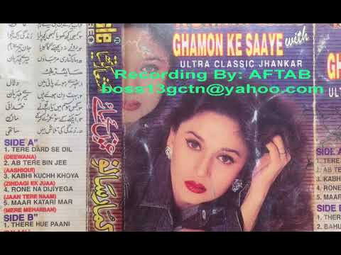 Ghamon Ke saaye EAGLE Jhankar Side (B) Vol 2 Kumar Sanu