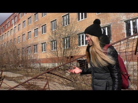 Состояние дворов | Чехов