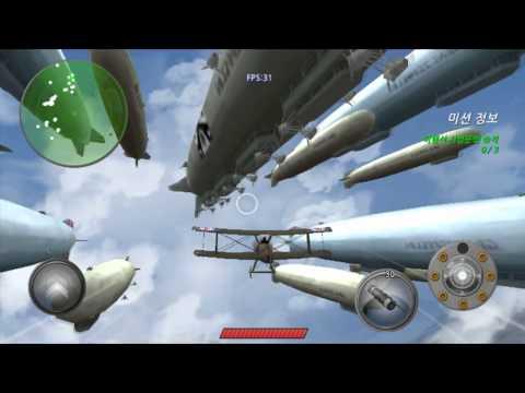 Airship Hunter WW1 play movie BigFile