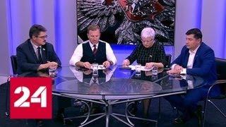 """""""Сенат"""": система профобразования в России - Россия 24"""