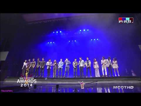 10 Years of Love The Star Show : Nine Entertain Awards 2014 : 04.06.2014