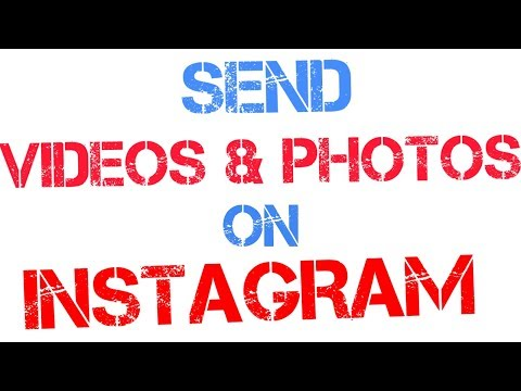 How to dm or send videos and photo on instagram personally in 2 mins.What is DM on instagram.