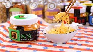 遇泡菜+migoo彌菓
