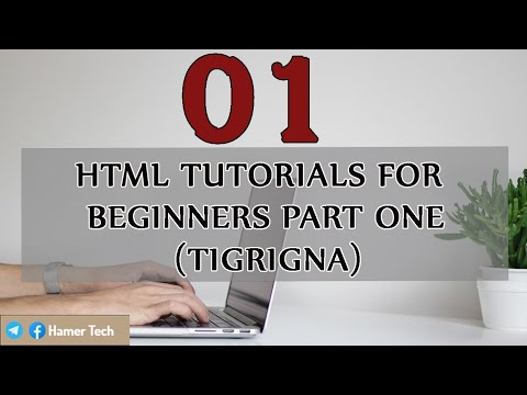 HTML Tutorial for Beginners in Tigrigna thumbnail