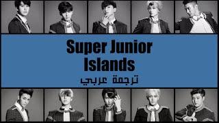 Super Junior - Islands ( Arabic Sub )