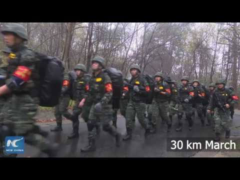 How China trains armed police officers