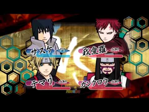 Naruto: Gekitou Ninja Taisen Special - Sasuke Mission Mode