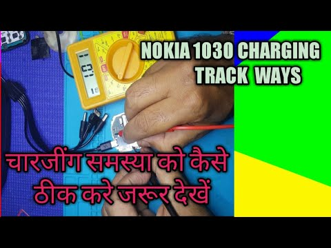 Nokia 1030 Charging Jumper Solutions 100%Working