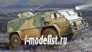ГАЗ-39371 ''Водник''