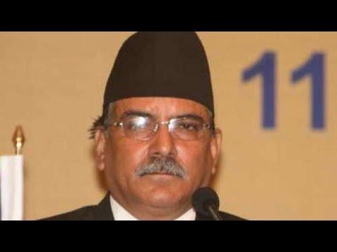 Nepal PM Prachanda cancels UNGA visit over Madhesi agitation