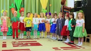Стихи про осень. Утренник в детском саду часть №3
