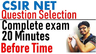 CSIR NET Life science question selection strategy | Do this to complete CSIR NET exam before time