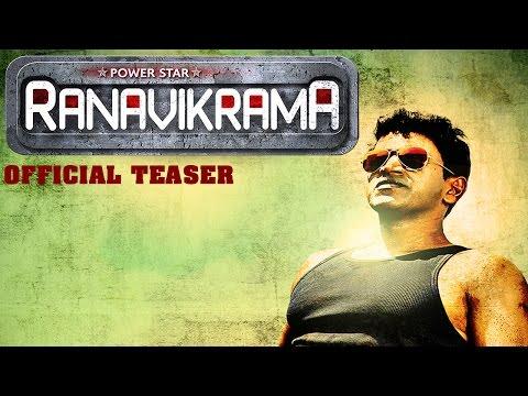Ranavikrama Official Teaser | Puneeth Rajkumar | Adah Sharma | Pawan Wadeyar | V Harikrishna