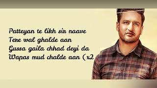 Cheta Tera |BASS BOSTED & LYRICS| Sajjan Adeeb · Desi Routz · Latest Punjabi Song 2018