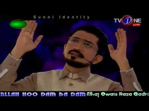 Allah Hoo Dam Ba Dam Allah   Alhaj Owais Raza Qadri