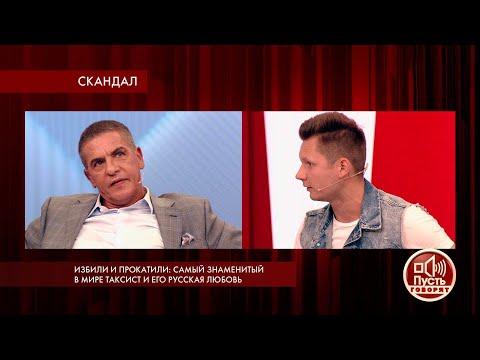 «Вы пытались меня зарубить топором», - блогер обвинил актера Сами Насери в нападении.
