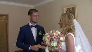 Свадебный клип. Александр и Оксана. 15 сентября 2017г.
