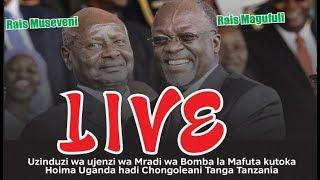 Hotuba ya Magufuli na Museveni Uzinduzi Mradi wa Bomba la Mafuta