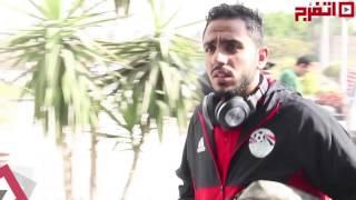 اتفرج | بعثة منتخب مصر في طريقها للجابون