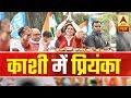 Will Crowd In Priyanka Gandhi's Roadshow Be Converted Into Votes In Varanasi? | ABP News