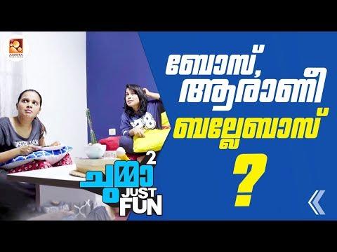 Just Fun Chumma 2 | Malayalam Series | Amrita TV | Epi - 03