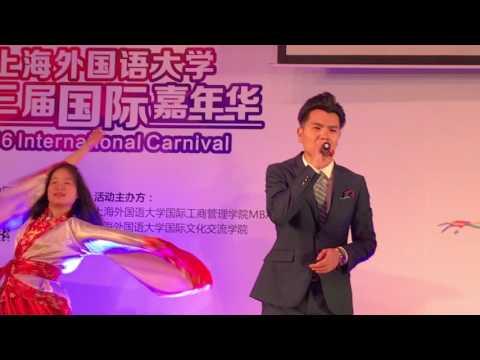 China Performance - SISU 2016