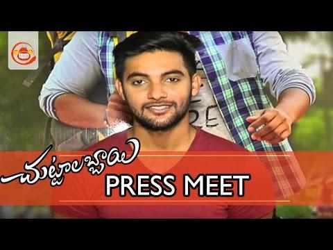 Chuttalabbayi Release Date Press Meet - Aadi, Namitha Pramod, Sai Kumar  || Veerabhadram Chowdary