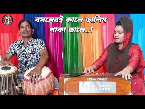 একেলা-ঘরে-রইতে-পারি-না||বাউল-কফিলউদ্দিন-এর-জনপ্রিয়-একটি-গান||jui-sorkar.folk-song.