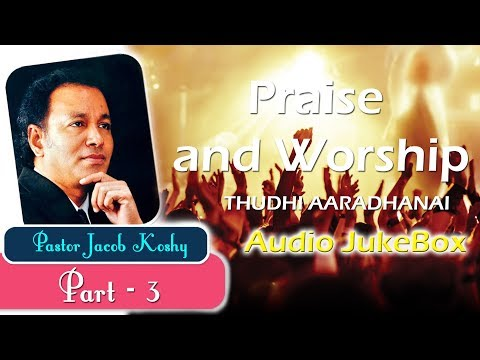 Praise and Worship Part 3 - Audio Jukebox | Jacob Koshy