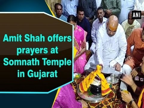 Amit Shah offers prayers at Somnath Temple in Gujarat Mp3