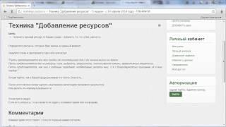 Онлайн-тренинг «Стройнеем вместе!», неделя 5, урок 8, автор – Оксана Старкова