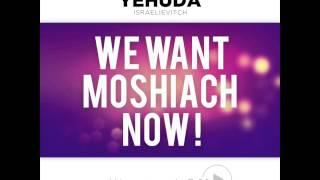 We want Moshiach Now - Remix - Yehuda Israelievitch