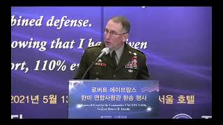 Farewell Speech for the Commander UNC/CFC/USFK GRN. Robert B. Abrams