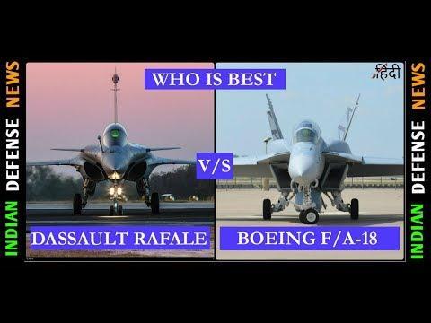 Indian Defence News,Rafale vs F18 super hornet,Rafale vs f 18 hornet comparison,who is better?,Hindi