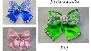 DIY  Бант из ленты и кружева своими руками / Bow of ribbon
