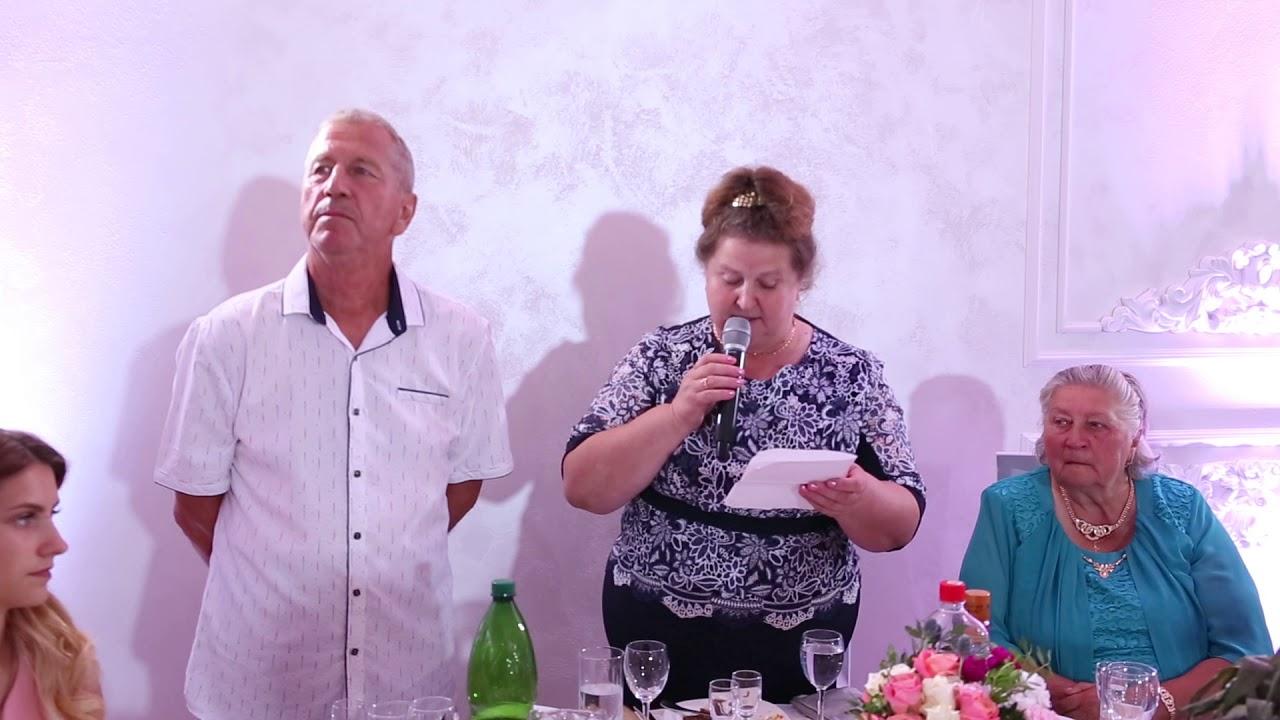 Поздравление на свадьбу молодоженам от бабушки внуку