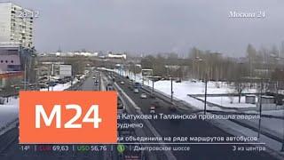 Возобновилось движение трамваем в районе Строгино - Москва 24