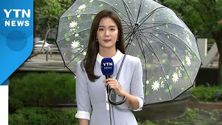 [날씨] 부산에 또 200mm 넘는 폭우 내린다...장마 언제 끝나나? / YTN