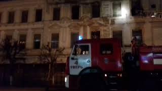 В центре Твери горело здание заброшенной гостиницы