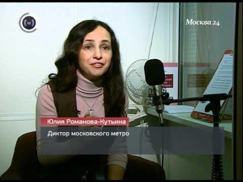 Глас подземелья (Москва 24, специальный репортаж)