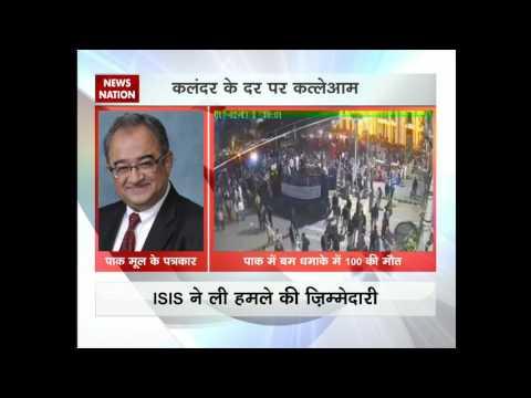 Pakistan Blasts: Bomb blasts in Lal Shahbaz Qalandar shrine