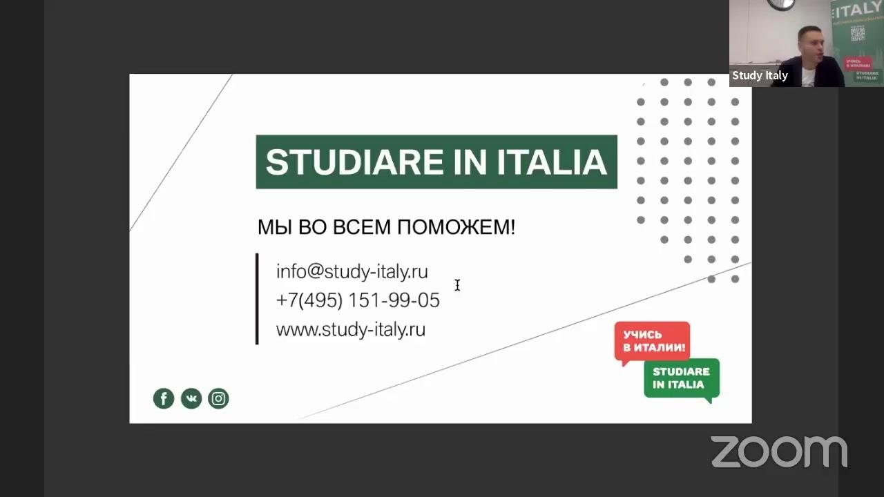 Zoom STUDIARE IN ITALIA - LIVE 17.10.20.